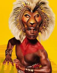Lion King Mandalay Bay Theatre Tickets